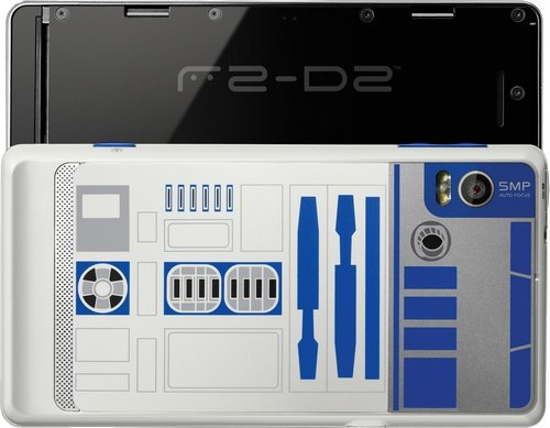 Motorola Droid 2 R2-D2 limited edition Verizon Wireless smartphone image